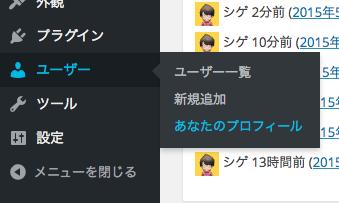 スクリーンショット 2015-05-27 23.57.13