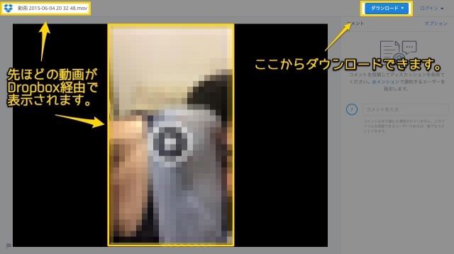 スクリーンショット_2015-06-10_12_46_34