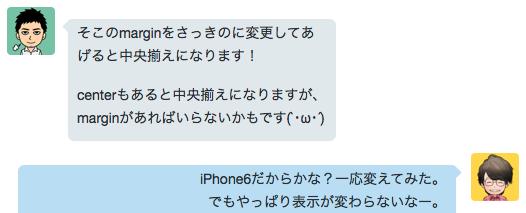 スクリーンショット 2015-07-09 13.36.33