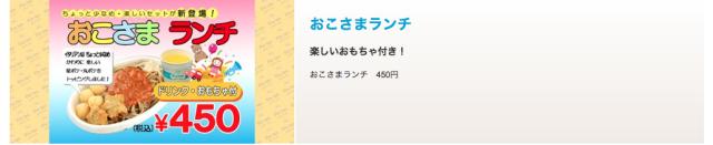 スクリーンショット 2015-07-08 12.53.54