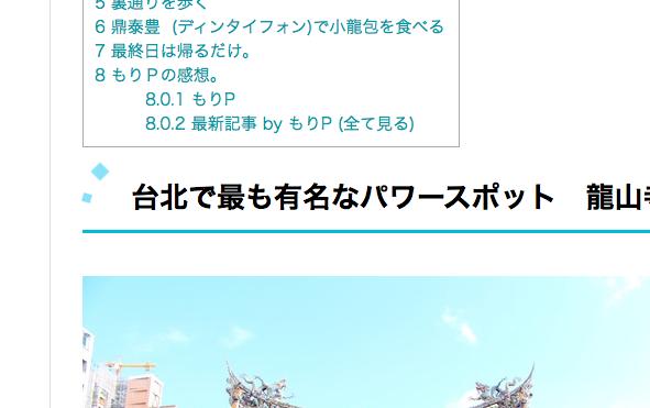 スクリーンショット 2015-08-27 8.38.54