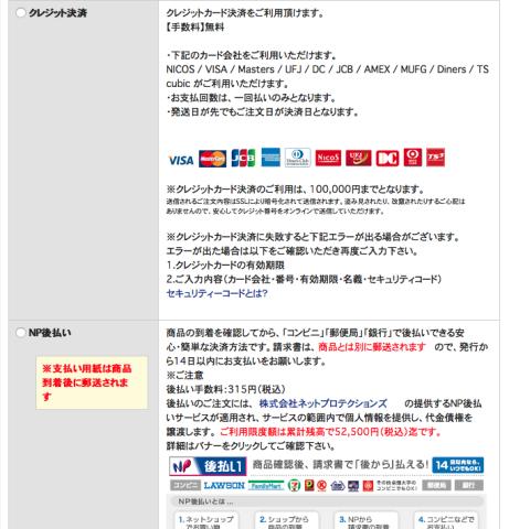 スクリーンショット 2015-08-30 8.55.31