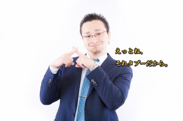 MAX87_batuwotukuttagaijin20140531-thumb-815xauto-17163