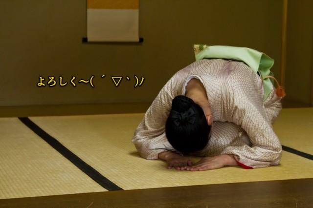 N853_atamawosageruokami-thumb-815xauto-14295