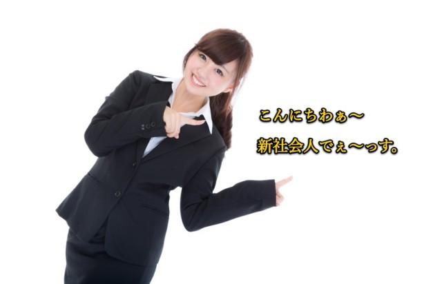 YUKA863_osusume15202708-thumb-815xauto-19186