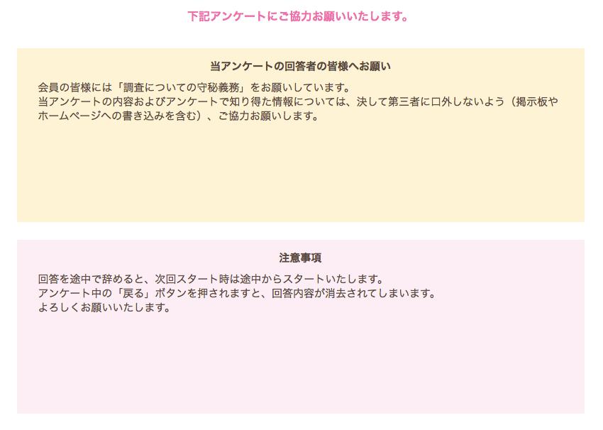 スクリーンショット 2015-10-18 12.20.33