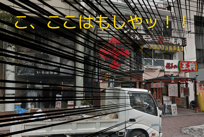 JPEGイメージ-00A1238604FC-1