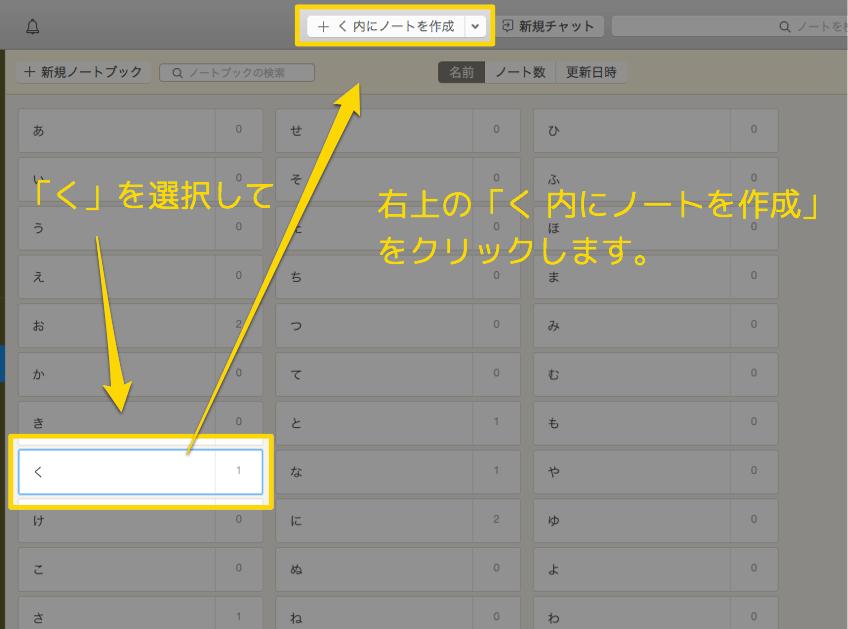 スクリーンショット 2015-11-24 11.38.51