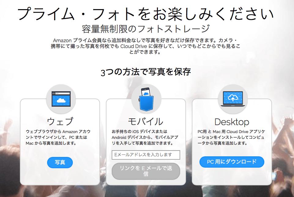 スクリーンショット 2016-02-08 18.36.06