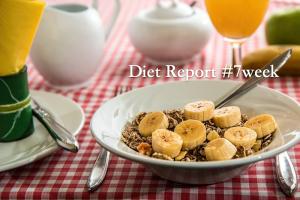 ダイエットブログ経過報告7週間目、筋肉総量を上げる。新メニューの取り入れと筋肉痛と。