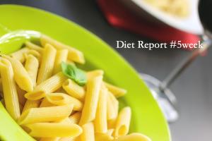ダイエットブログ経過報告5週間目、腹筋の筋トレは継続しているが、大きな過ちと意識改革が必要。