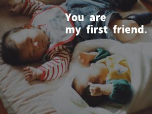 初めての友達