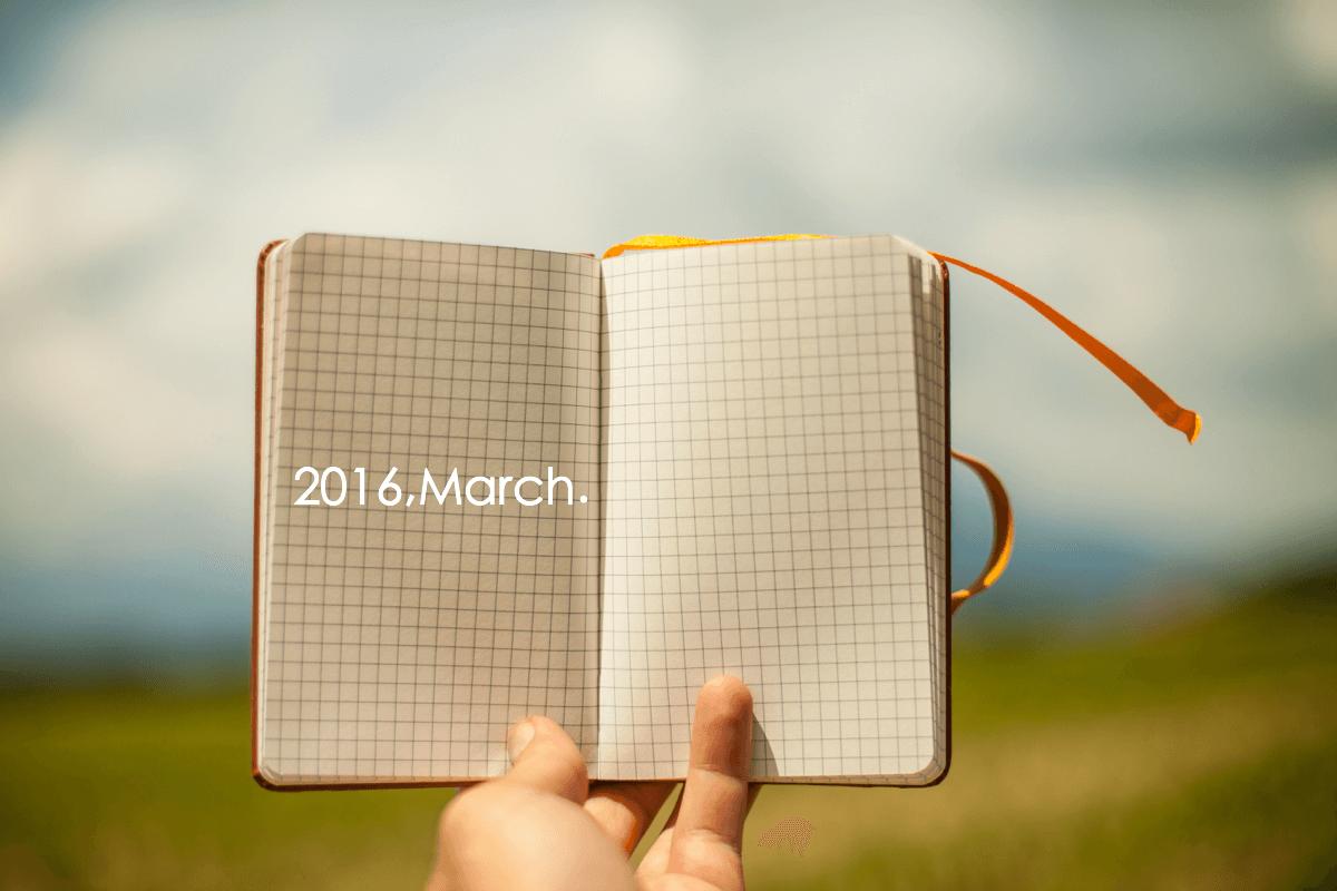 3月のブログ運営報告。自分らしく、新しく。