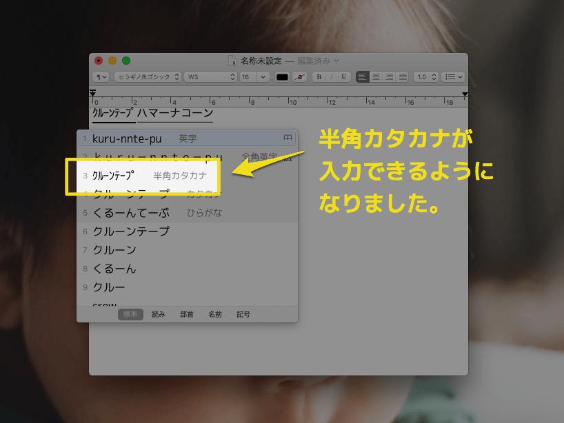 スクリーンショット 2016-05-25 10.43.27