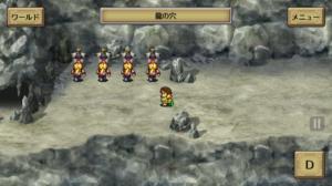 【スマホ版ロマサガ2】プレイログ (4)モンスターの巣〜龍の穴
