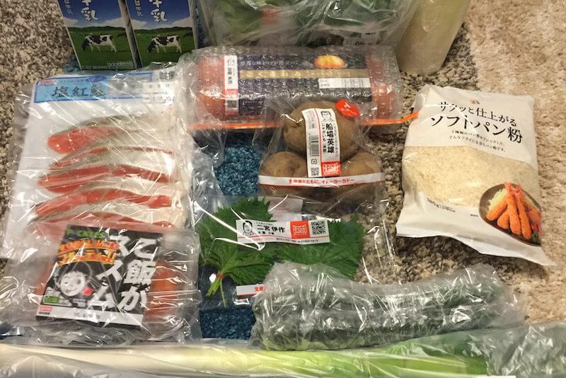 イトーヨーカドーのネットスーパーは早い!当日宅配できるし子育てママにオススメ