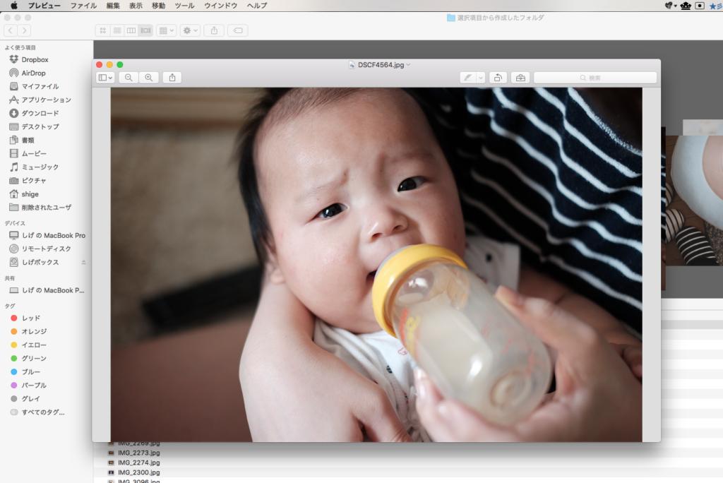 【Mac】finder内の写真のデータ確認にはプレビューよりクイックルックの方が100倍早いじゃん