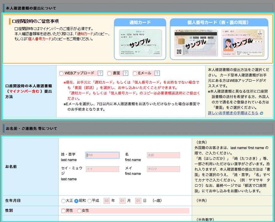 43ebdf0f8897e8fdcd4327358e0e335c