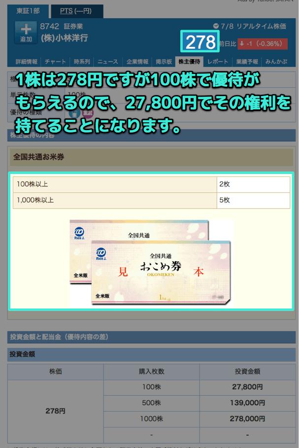 6c6057f99defedb5e04966b646877c67