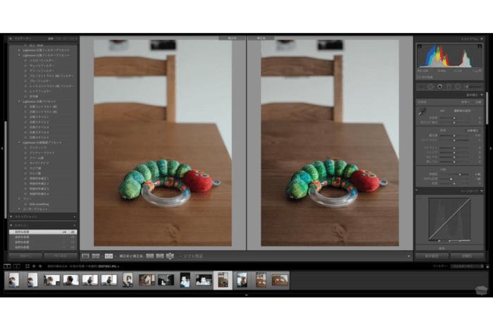 Adobe lightroomの無償お試しを始めてみました