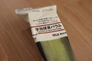 無印良品のおやつ「宇治抹茶バウム」を食べてみました
