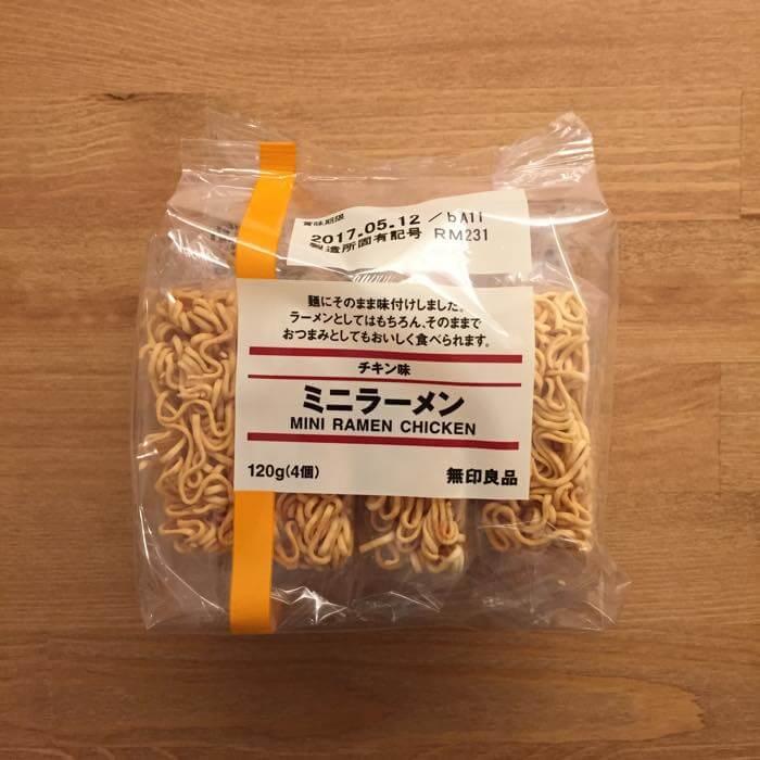 無印良品の「ミニラーメン」を食べてみた