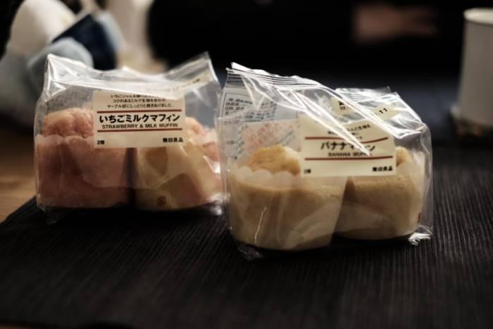 バウムだけじゃない!ファミマで見つけた無印良品の「バナナマフィン&いちごミルクマフィン」もおいしいよ