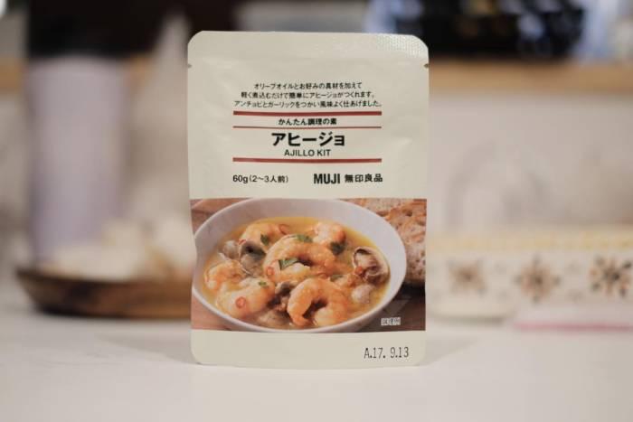 休みの日にしとけ!無印良品のかんたん調理の素「アヒージョ」は美味しいけどその後デートできないぞ!