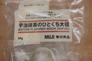 つい買っちゃう!無印良品の「宇治抹茶のひとくち大福」がファミマで売ってた!