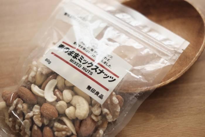 無印良品の「素のままミックスナッツ」は素材そのものの味だけなのがうまいシンプルな大人のおやつ