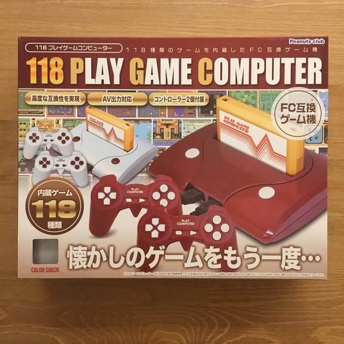 【懐かしいファミコンゲームのオススメソフトも】ニンテンドークラシックミニ ファミリーコンピュータ(?)みたいなのを手に入れたぞ!