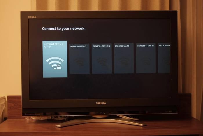 テレビを見ながらWi-Fiの設定をします