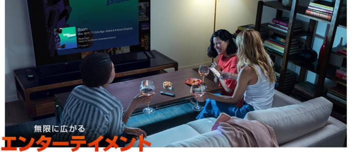 Amazon fire TV stickがあればテレビでみんなで楽しめる