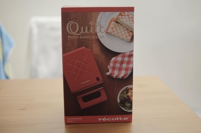 誕生日プレゼントにもらったら嬉しいrécolte (レコルト)のホットサンドメーカー「Quilt(キルト)」をもらったら本当に嬉しかった