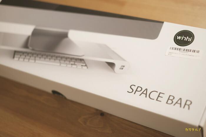 パソコンの下にキーボードを入れられるスペースを!USB端子もついてて安いモニター台をAmazonで買いました