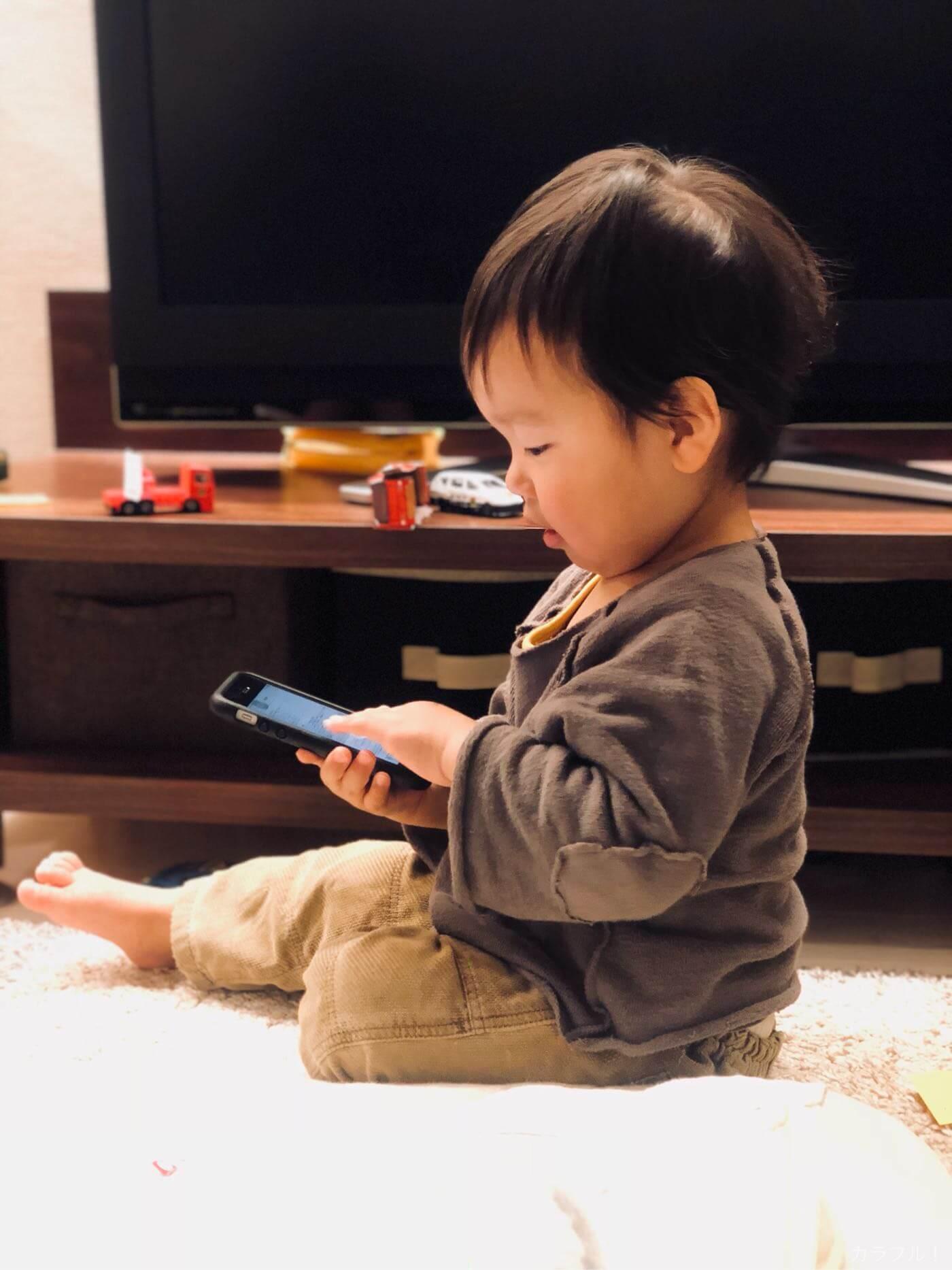 iPhoneを使いこなす兄