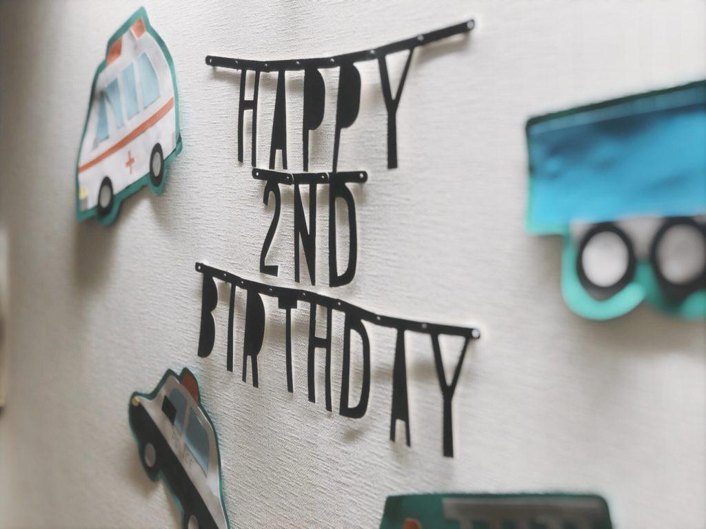 iPhone Xで撮るお兄ちゃんの2歳の誕生日パーティー