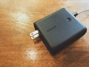 ノリで買ったワイヤレス充電のモバイルバッテリーが微妙なのでみんながオススメしてるANKERのやつ買った