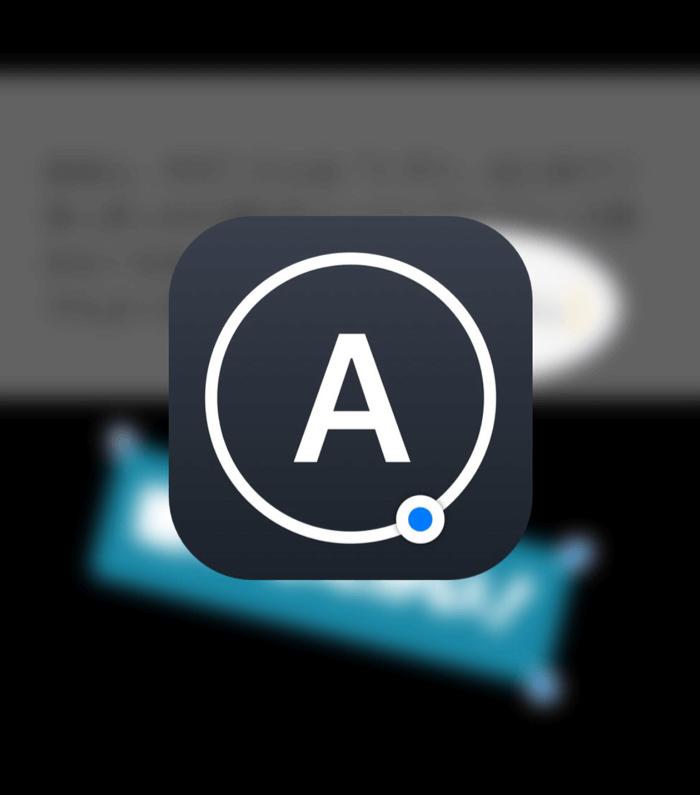 ブログの画像編集・注釈アプリは「Annotable」があれば良いのだ