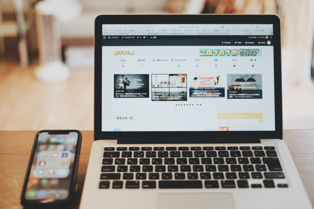iPhone Xメインでどこまでやれるか#わたしのブログ環境
