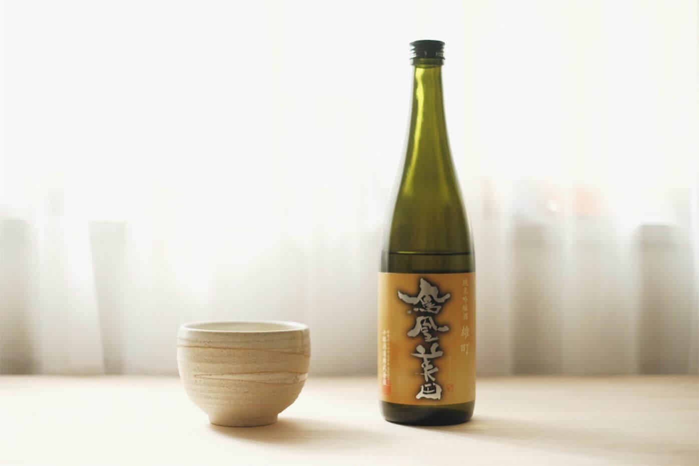 栃木の日本酒「鳳凰美田」を頂いた