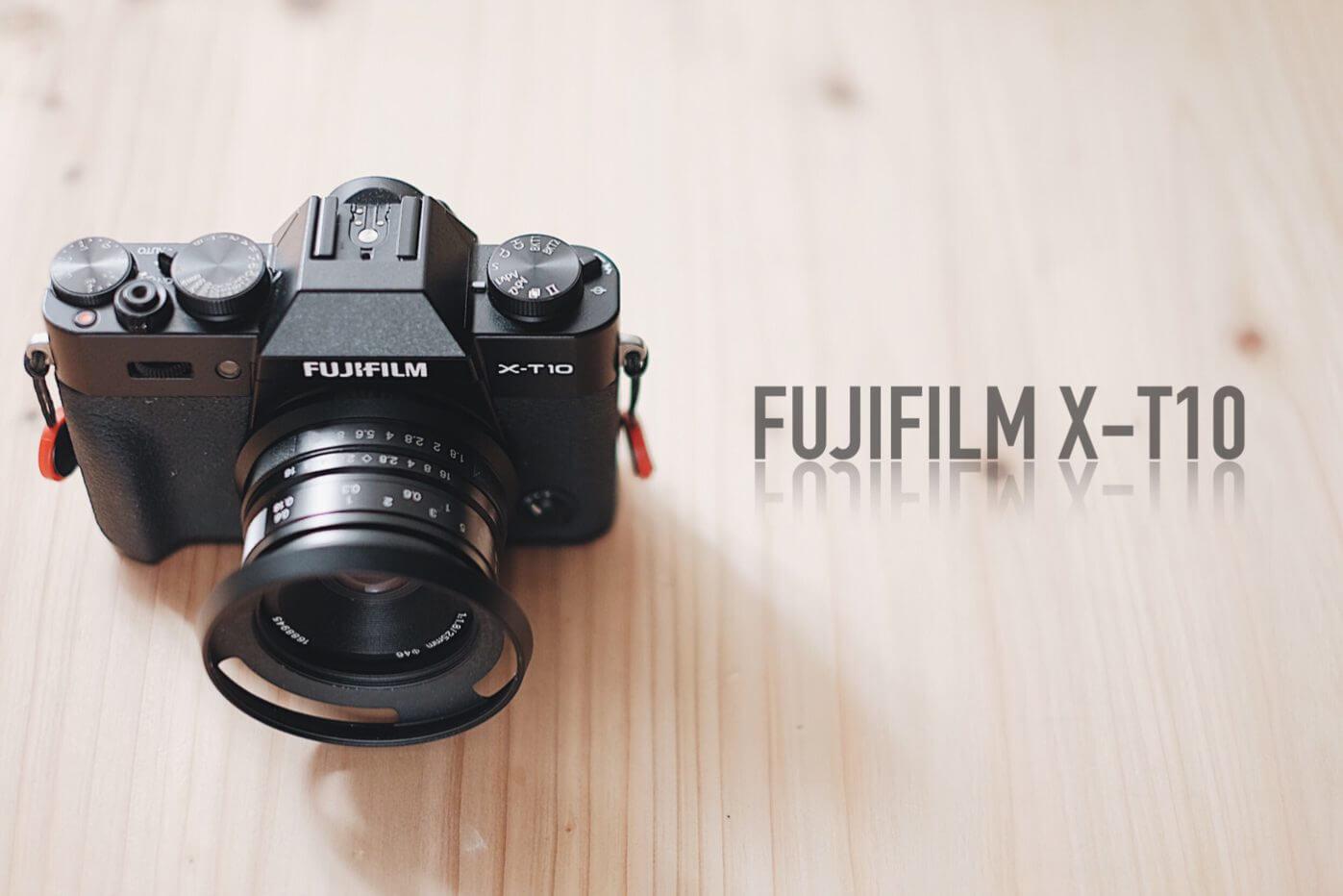 僕のはじめて買った富士フイルムのカメラFUJIFILM X-T10
